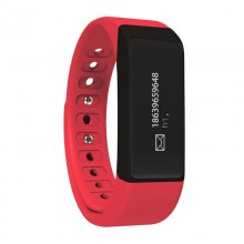 Leotec Pulsera Fitness Smart Touch+ Sumergible Roja en PcComponentes