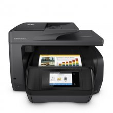 HP Officejet Pro 8725 Multifunción Color Wifi Fax Dúplex en PcComponentes