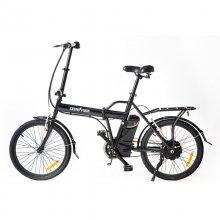 Bicicleta Eléctrica Folding E-bike Black