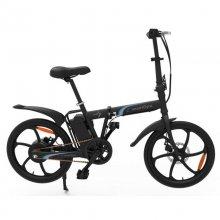 Ebike City Bicicleta Eléctrica