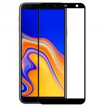 03579d224e8 Accesorios para Smartphone: Cristales templados y Protectores de pantalla  Samsung