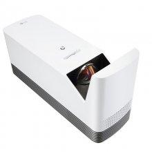 LG HF85JS Proyector DLP Full HD 1500 Lúmenes