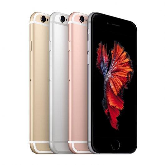 Apple Iphone 6s 16gb Dorado Libre Pccomponentes